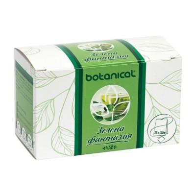 Чай Botanical Зелена фантазия - 20 броя