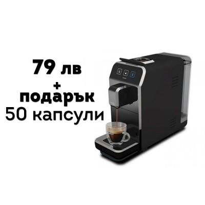 Капсулна кафемашина Caffitaly System LUNA S32R EVO - черна