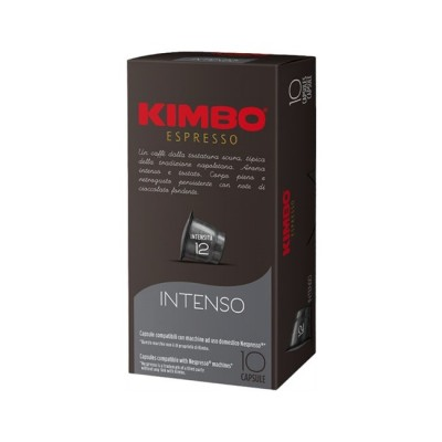 Kimbo Intenso - 10 капсули, съвместими с Nespresso