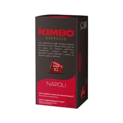 Kimbo Napoli - 10 капсули, съвместими с Nespresso