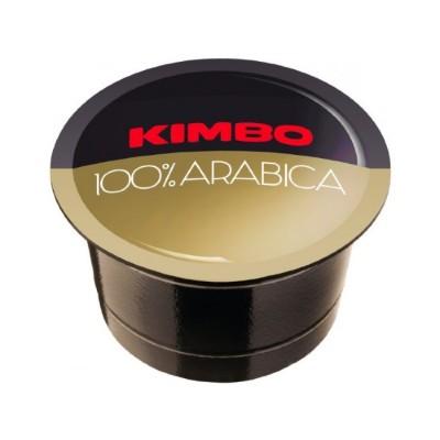 Kimbo 100% Arabica – 96 капсули, съвместими с Lavazza Blue