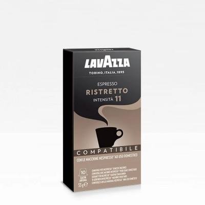 Lavazza Espresso Ristretto - 10 капсули, съвместими с Nespresso