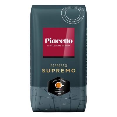 Piacetto Supremo Espresso - 1 кг кафе на зърна