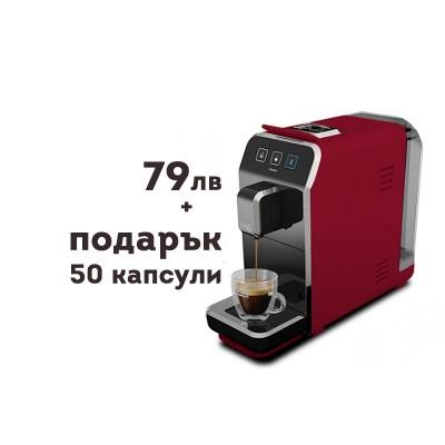 Капсулна кафемашина Caffitaly System LUNA S32R EVO - червена