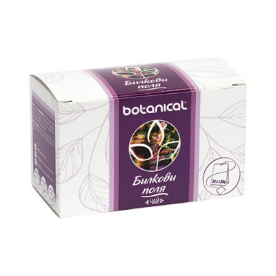 Чай Botanical Билкови поля - 20 бр.