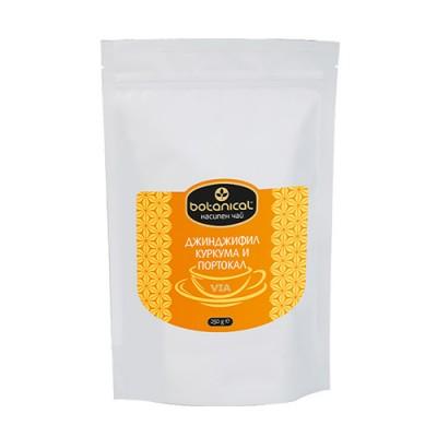 Чай Botanical Джинджифил, куркума и портокал - 250г.