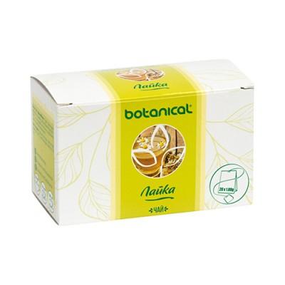 Чай Botanical Лайка - 20 бр.