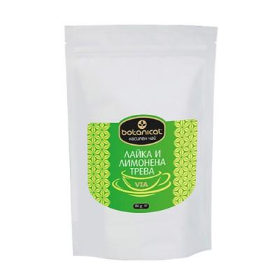 Чай Botanical Лимонена трева и лайка - 80г.