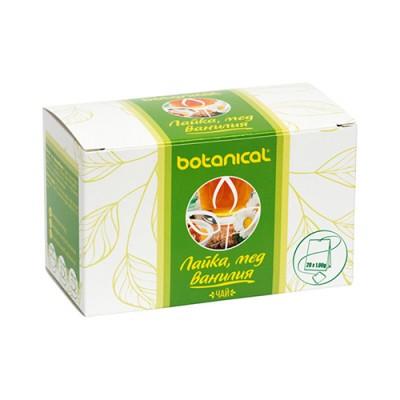 Чай Botanical Лайка, мед и ванилия - 20 бр.