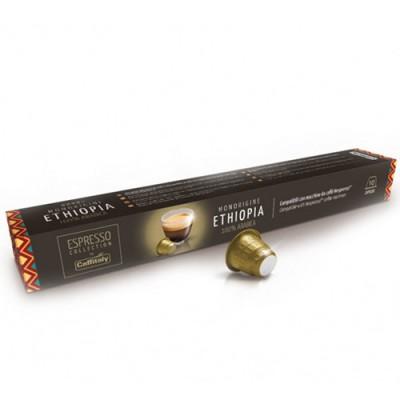 La Capsule ETHIOPIA - капсули, съвместими с Nespresso - 10 брoя