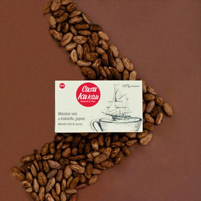 Casa Kakau масала чай и какаови зърна - 12 броя