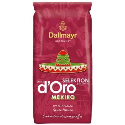 Dallmayr CREMA D'oro Mexico - 1 кг кафе на зърна