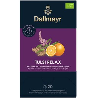 Dallmayr Pyramid Teabags Bio - чай Тулси, джинджифил и портокал - 20 пирамидки