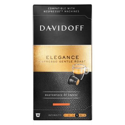 Davidoff Elegance - 10 капсули, съвместими с Nespresso