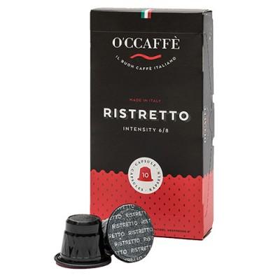 O'CCAFFÈ Ristretto - 10 капсули, съвместими с Nespresso