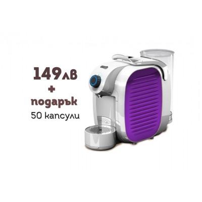 Кафе машина Caffitaly System VENUS S08 - лилав + 50 капсули подарък