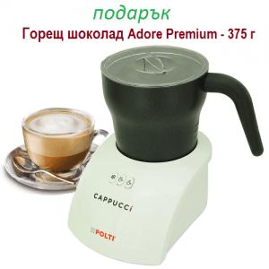 Капучинатор Cappucci Polti